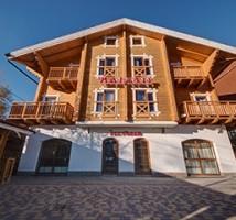 ОтельАльтаир