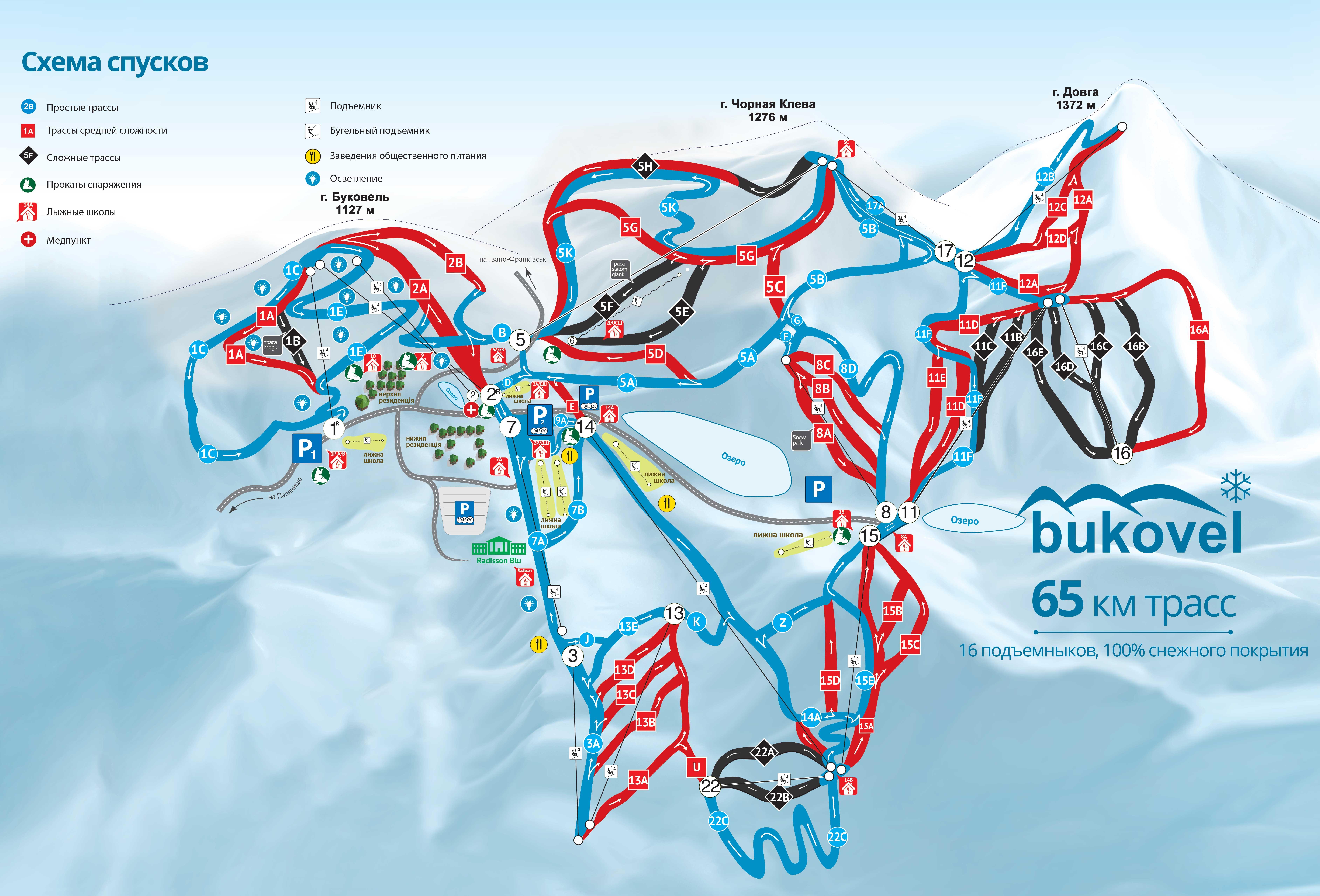 Схема горнолыжных трасс Буковеля, Украина