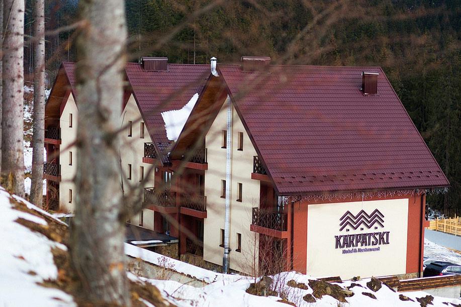 KarpatSki в Буковеле